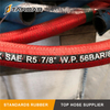 Colorful Wire Braided R5 Hydraulic Hose
