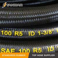 Standard Braided R5 Rubber Hydraulic Hose