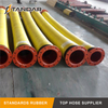 225PSI Industrial Water Suction and Discharge Rubber Hose