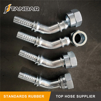 Metric Male Thread Hydraulic Hose Fitting