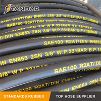 SAE 100 R2AT Wire Braided Hydraulic Hose