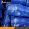 Low Temperature Flexible Straight Reducer Silicone Hose