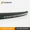 High Temperature flexible superheated Oil Resistant Synthetic Rubber Steam Hose