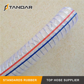 PVC Transparent Steel Wire Hose