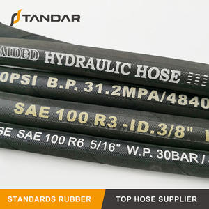 SAE100-R1AT-Wire-Braided-Hydraulic-Rubber-Hose